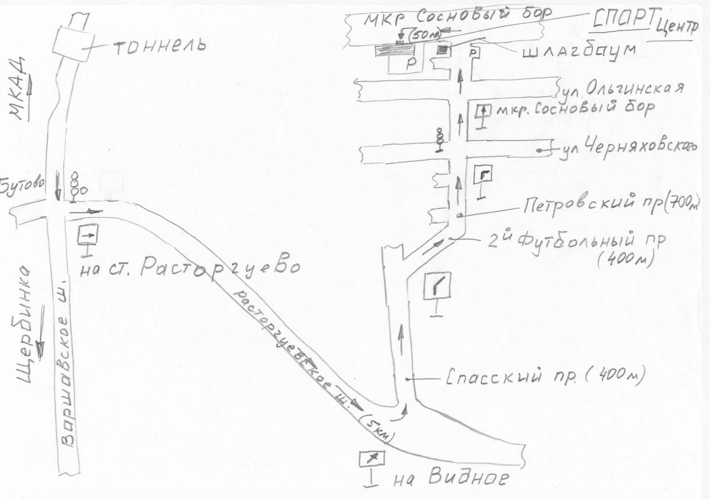 что родители расписание автобуса 364 расторгуево метро домодедовская Читала давно
